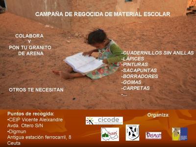 20120317215908-cartelitorec.jpg