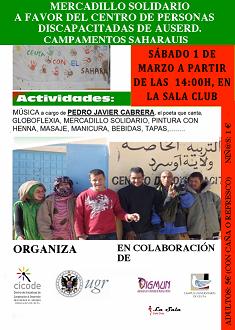 20140228005052-cartel-sala3.png